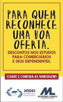 Anúncio Monteiro Lobato